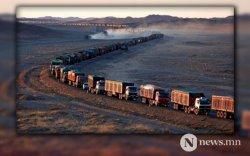 Монголын түүхий коксжих нүүрсний үнэ 1450 юань болж өсчээ