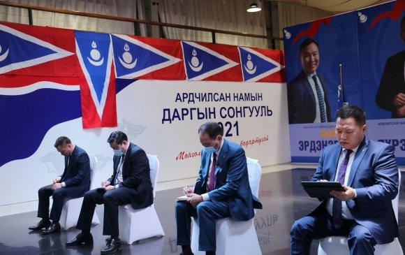 АН-ын даргад нэр дэвшигчид Говь-Алтай, Говь-сүмбэр, Баян-Өлгий аймгийн гишүүд, дэмжигчидтэй уулзлаа