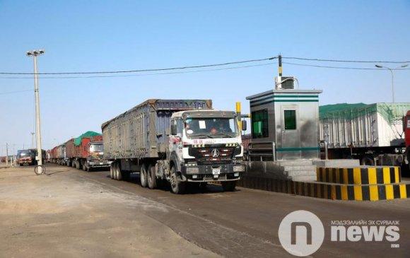 Тээврийн нэг ч автомашин Гашуунсухайт-Ганцмодоор Хятад руу нэвтэрсэнгүй