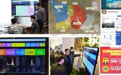 Төрийн байгууллагууд мэдээллийн технологийн дэвшилтэт системүүдийг ашиглаж байна