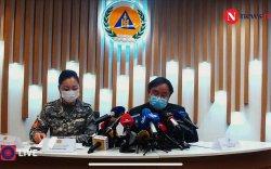 """""""2021 он гарсаар Монголд 58 мянган удаа газар хөдөлсөн"""""""