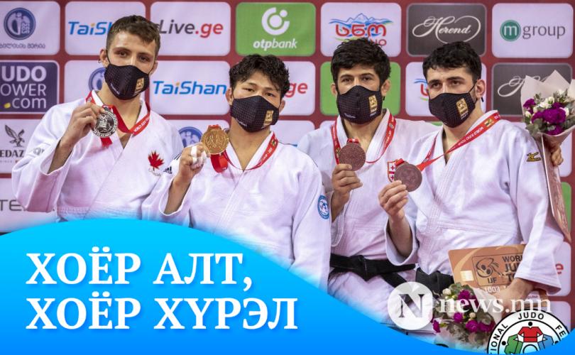 Монголын баг Тбилисийн Гранд Сламыг дөрвөн медальтай өндөрлүүлэв