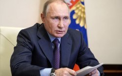 Владимир Путин хийлгэсэн вакциныхаа нэрийг нууцалж байна