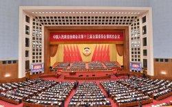 Хятад хиймэл оюун ухаан, квант компьютерээр тэргүүлнэ