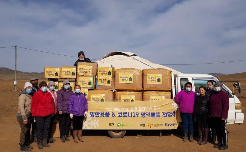 Солонгосын шар айрагны компани монгол малчдад тусламж үзүүлжээ