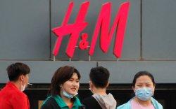 H&М Хятадын зах зээлээс арчигдлаа