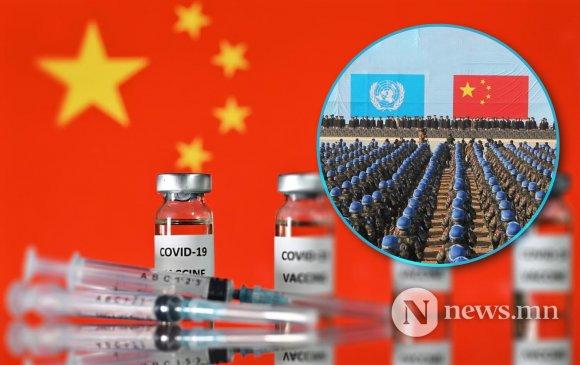 Хятад улс энхийг сахиулагчдад 300 мянган тун вакцин хандивлана