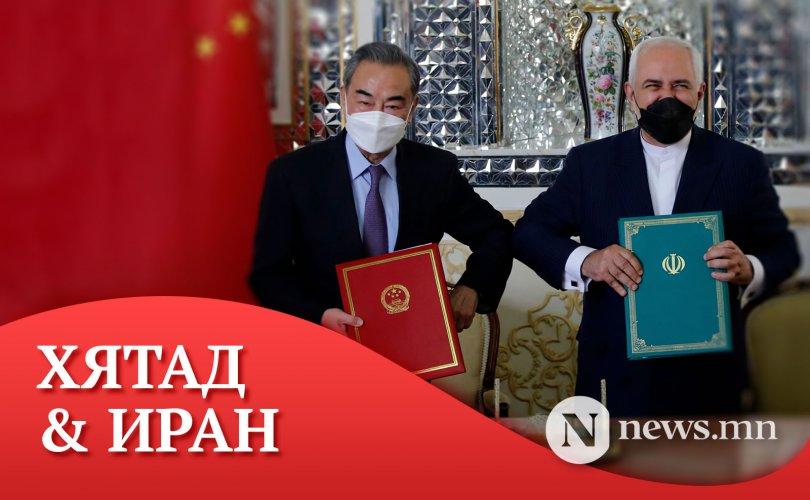 Хятад Ирантай стратегийн түншлэлд хүрч, нөлөөгөө тэлэв