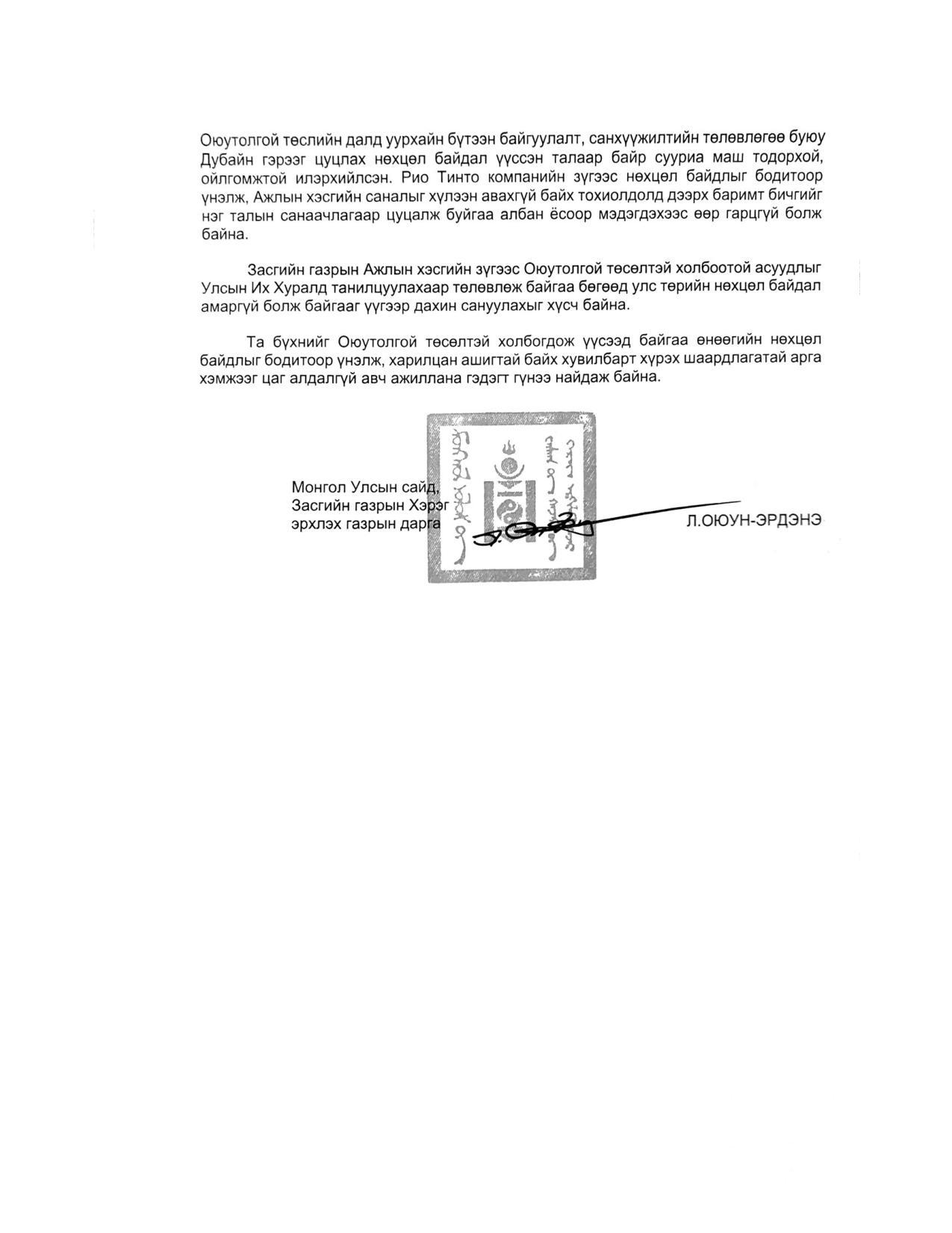 RT-page-002