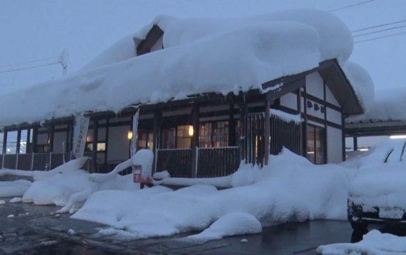 Солонгос, Японд цаг агаарын аюултай үзэгдлээс сэрэмжлүүлэв