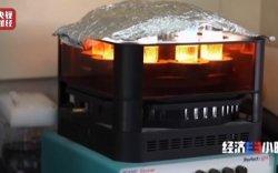 БНХАУ нарнаас шингэн түлш гарган авснаа зарлажээ