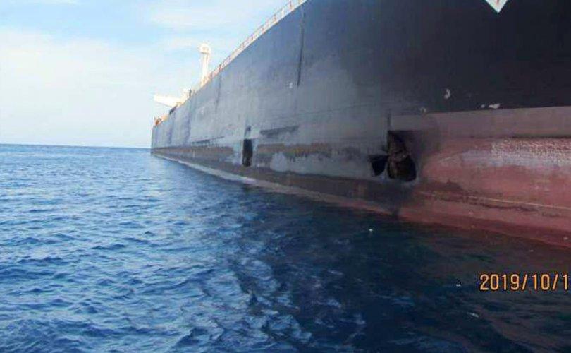 Газрын тос тээвэрлэсэн Ираны хөлөг онгоцуудад халджээ