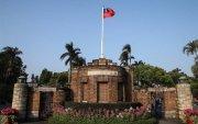 Тайваньд суралцаж, эрдмийн зэрэг хамгаалснаар ажлын байртай болж, бизнес эрхлэх боломжтой