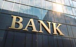 Банкны хувьцаа эзэмшлийн төвлөрөл буурч, олон нийтийн хяналт нэмэгдэнэ