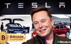 """Илон Маск: """"Tesla""""-гийн автомашиныг биткоиноор худалдан авах боломжтой боллоо"""