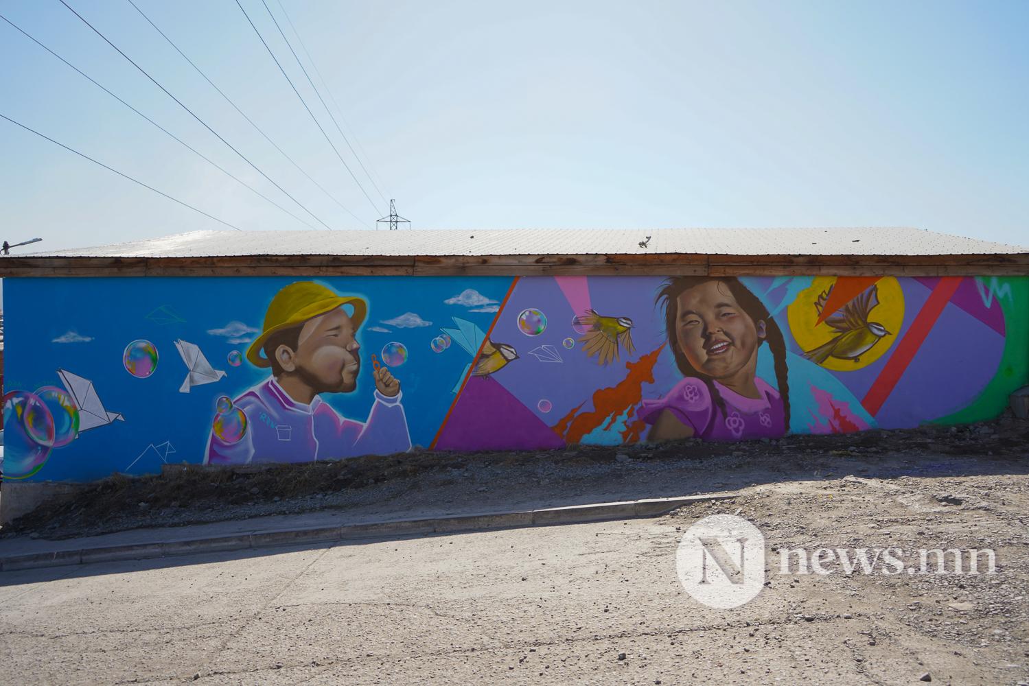 Дэнжийн мянга ногоон нуур street art (15 of 23)
