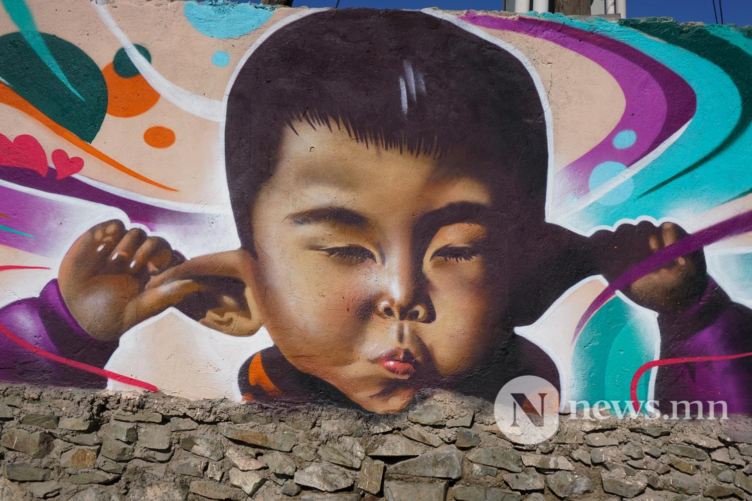 Дэнжийн мянга ногоон нуур street art (19 of 23)