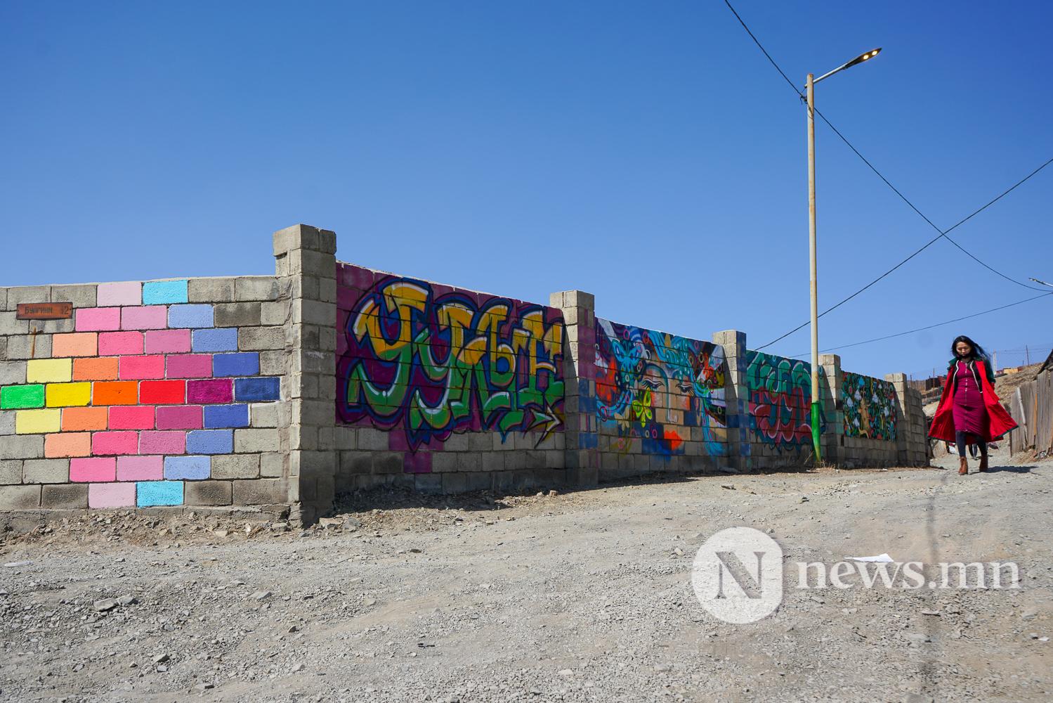 Дэнжийн мянга ногоон нуур street art (3 of 23)