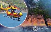 Монгол Улс хэзээ түймэр унтраах нисдэг тэрэгтэй болох вэ?