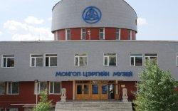 """Монгол цэргийн музейг """"Эх орны дайны ялалтын дурсгалын медаль""""-аар шагнав"""