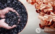 Экспорт өсөхөд зэс, нүүрсний экспорт нэмэгдсэн нь нөлөөлжээ