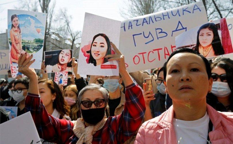 Киргизүүд бэр богтлох ёсыг халахыг шаардав