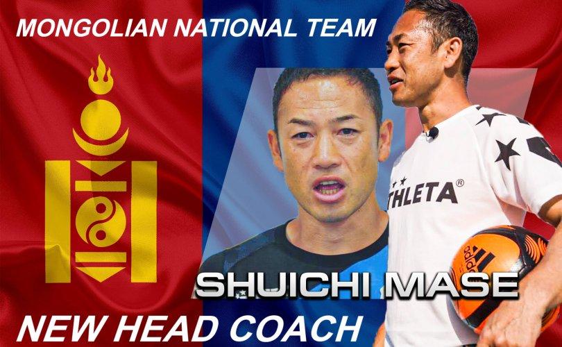 Монголын шигшээ багийн шинэ дасгалжуулагч Масэ Шүичи
