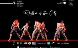 """""""Моушин Монголиа"""" олон улсын бүжгийн цахим наадам болно"""