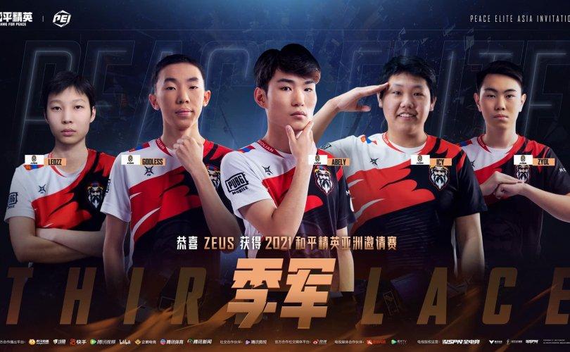 Zeus Esports баг 350 мянган юанийн эзэд боллоо