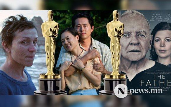 """Оскар 2021"" наадмаас санал болгох 7 кино"