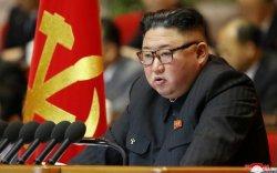 Ким Жон Ун: БНАСАУ хамгийн хүнд хэцүү үеийг туулж байна