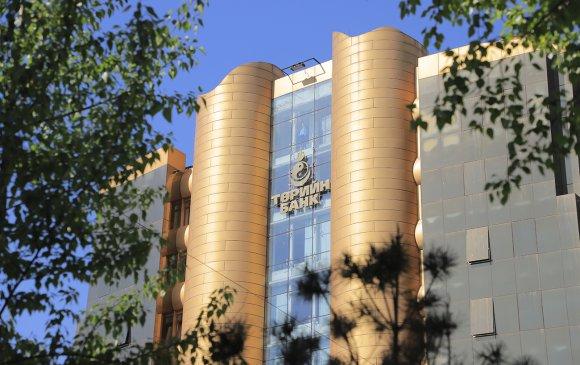 Төрийн банк олон нийтэд нээлттэй хувьцаат компани болно