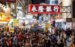Шинжаан, Хонконгийн асуудлаар БНХАУ-ын ЭСЯ тайлбар өглөө