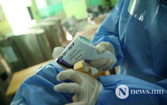 ЭМЯ: 1171 хүн халдвар авч, есөн хүн нас барлаа