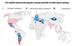 Facebook Монгол зэрэг орнуудын хуурамч хаягтай тэмцдэггүй