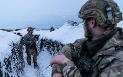 Олон улс Украинд Оросын эсрэг тусламж санал болгов