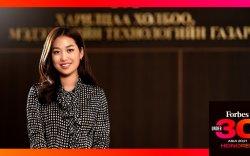 """Forbes-ийн """"30 under 30 Asia 2021"""" жагсаалтад Б.Болор-Эрдэнэ шалгарчээ"""