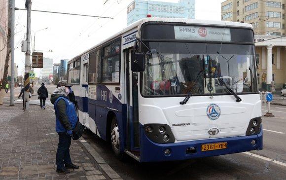 Автобусаар зорчих бол бичиг баримтаа биедээ авч явах ёстой