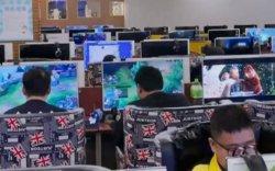 БНХАУ цахим тоглоомын хак бүтээгч том сүлжээг илрүүлжээ