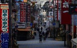 Цар тахал Японы якуза бүлэглэлүүдэд хүнд цохилт болж байна