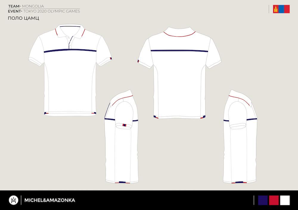 polo_shirt_typo