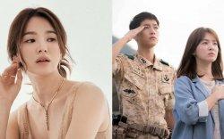 Жүжигчин Сон Хе-Гё руу хүчил цацна гэж сүрдүүлж байжээ