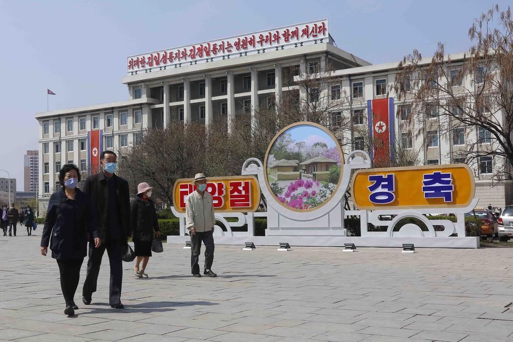 urn-publicid-ap-org-dd53b4f8b0315689cf724fe8985745aaNorth_Korea_Anniversary_63411-1020x680