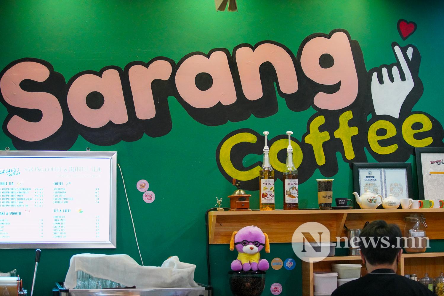 Усан бассейн кофе шоп (8 of 11)