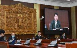 ЭЗБХ: Монголбанкны 2020 оны үйл ажиллагааны тайланг сонсов