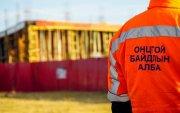 ОБЕГ: Нүхэн жорлонд унасан нэг настай хүүг эсэн мэнд аварчээ