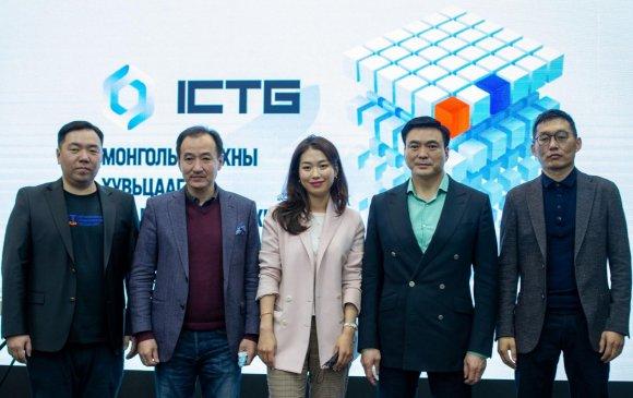 Монголын анхны, дэлхийн 2 дахь токенжуулсан үнэт цаас гарлаа