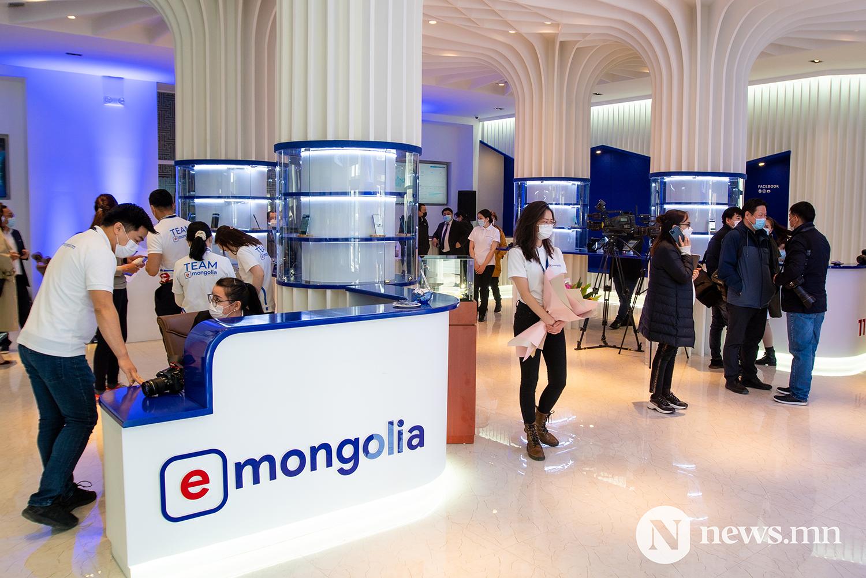 """""""E-Mongolia"""" иргэдэд үйлчлэх төв4"""