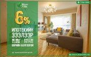 UB ПРОПЕРТИЗ: Ипотекийн 6%-ийн зээлээр орон сууцтай болоорой