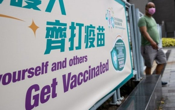 Хонгконг ашиглаж амжаагүй 2 сая тун Pfizer вакцинаа хаяна